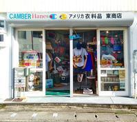 Champion T1011 ロングスリーブ - 東商店 ブログ