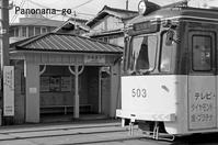 路面電車のはしる街~大阪で岐阜をおもう~ - ちょっくら、そのへんまで。な日常。