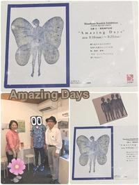 Amazing Days - *マウオリオリ* リボンレイ~Happy♪ Joyful♪ Thankful !!