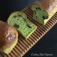 抹茶大納言食パン・動画もありです - 自家製天然酵母パン教室Espoir3n(エスポワールサンエヌ)料理教室 お菓子教室 さいたま