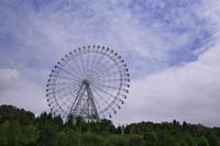 Ferris wheel - Change The World