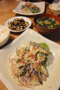 お刺身サラダ - 週末は晴れても、雨でも