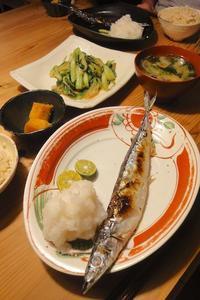 秋刀魚の塩焼き - 週末は晴れても、雨でも