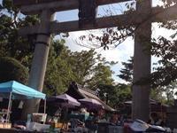 秋ですね、おもしろ市 - MOTTAINAIクラフトあまた 京都たより