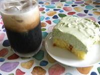 タッチがハマったケーキ今度は抹茶で・・・。 - 【愛と怒涛のけいこ飯】  夫はナニジン?  不思議の国の新・国際結婚