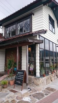 欧風料理ブーゲン - Tea's room  あっと Japan