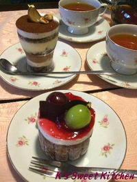 お茶の時間、今日のお伴はヴィタメール。 - K's Sweet Kitchen