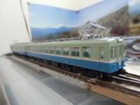 鉄コレ 伊豆急100系 9連 - 新湘南電鐵 横濱工廠3