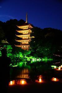 瑠璃光寺五重塔 - kogomiの気ままな一コマ