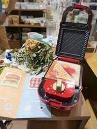 BRUNOホットサンドメーカーデモイベント開催 - la fleur ラ・フルール