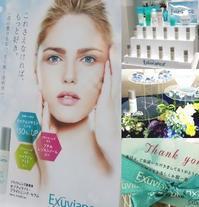 エクスビアンス オリエンテーション2018 - 横浜元町のネイルサロンMAUVEの情報サイト~revue au Mauve~