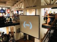 Patagonia Film Festival - LA LA LIFE!
