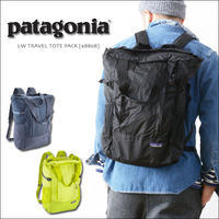 patagonia [パタゴニア正規代理店] LW TRAVEL TOTE PACK [48808]ライトウェイト・トラベル・トート・パック/デイパック、リュックサック MEN'S/LADY'S - refalt