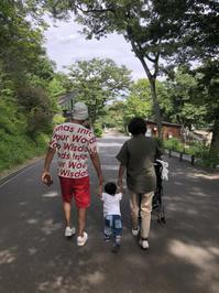 多摩動物公園 - In 50s real life