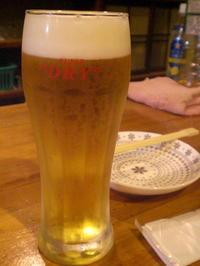 おんみ - 炭酸マニア Vol.3