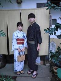 若いお二人さん、渋い浴衣で。 - 京都嵐山 着物レンタル&着付け「遊月」