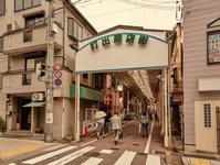 兵庫県芦屋市「打出商店街」 - 風じゃ~