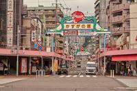 兵庫県神戸市中央区「かすがの坂商店街周辺」 - 風じゃ~