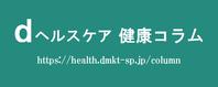 【 健康コラム 】美容やダイエットに有効活用!栄養士がおすすめする「豆」6選 - ― Metamorphose ―
