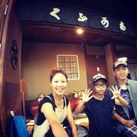 family☆赤福 - SORANKO