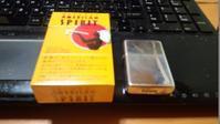 タバコ増税思考 - オイラの日記 / 富山の掃除屋さんブログ
