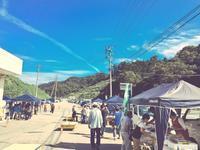 さんぽく軽トラ市9月定期開催日 - ビバ自営業2