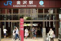 駅 ~えき~ - 一歩々々 ~いっぽいっぽ~