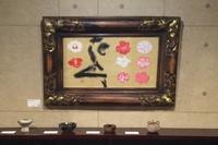Quzan no SHO個展、残すところ4日       「人」 - 筆文字・商業書道・今日の一文字・書画作品<札幌描き屋工山>