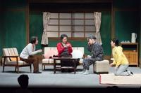 新芸座公演「カミサマの恋」舞台写真4 - 劇団新芸座ブログ