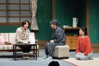 新芸座公演「カミサマの恋」舞台写真8 - 劇団新芸座ブログ