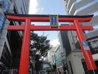 神戸 ✳旧居留地・三宮・元町✳・・② - 健康で輝いて楽しくⅡ