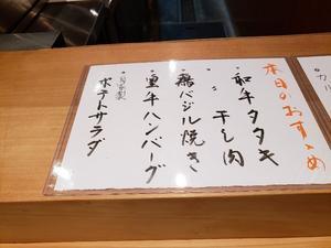 瓦茶そば 康蔵 流川店(広島市中区新天地) - PALOS CLOTHING フィットネスブログ
