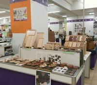 「京の味めぐり技くらべ展」終わりました -  木の香アート『まどころ』・・・技を紡いで木の香それぞれ・・・