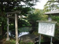 金生山厳嶋神社(木葉下金山と梨狩りその2) - みとぶら