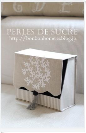 自宅レッスン コスメスタンド シンプルジュートバッグ ブック型の箱 小さな引き出し付きのラック - Perles de sucre