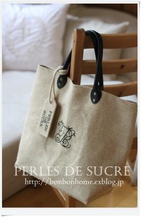自宅レッスンコスメスタンドシンプルジュートバッグブック型の箱小さな引き出し付きのラック - Perles de sucre