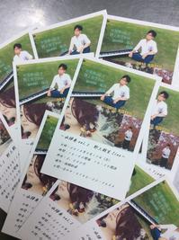 水弾き奏Live. Vol. 2 - 桃蹊Calligrapher ver.2