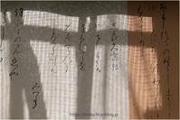 窓影 - muku3のフォトスケッチ