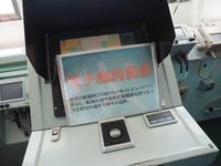 砕氷艦「しらせ」 清水港その10艦橋編3操舵 - ブリキの箱