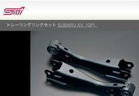 スバル XV「STI パーツ装着」 - ジェンマとおっちゃんの日記2