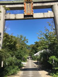 梨木神社で萩を愛でる - 京都西陣 小さな暮らし