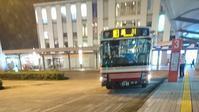 途中バス停わずか1つ若葉台駅→黒川の短距離バス路線に乗車した - 俺の居場所2