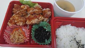 チキン南蛮弁当 - **mimayonの食卓 **