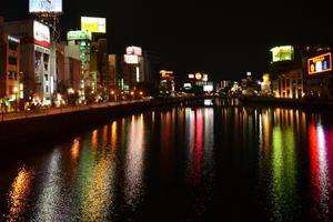 福岡旅行 -