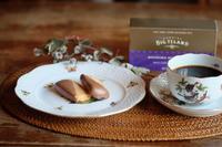 今日の私のおやつとお昼 - カンパーニュママの暮らしの雑貨とポメプーころすけと日々の出来事日記