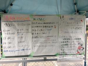 西日本豪雨災害 被災地支援 - 福岡レスキューサポート・バイクネットワーク