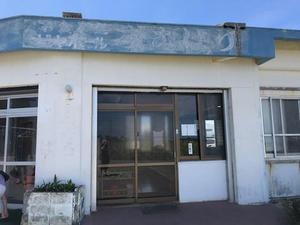 沖縄(宮古島):お食事処 すむばり(食堂)で絶品タコ料理! - ふりむけばスカタン