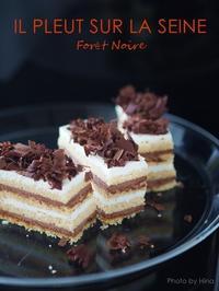イルプルーレッスン:Forêt Noire(フォレ・ノワール) - Cucina ACCA