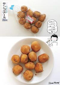 【西日暮里】サンゴダール マルジュー「こしあんドーナツ」【あまい〜】 - 溝呂木一美の仕事と趣味とドーナツ