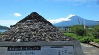 期待はしないで行ったけど意外にも富士山クッキリ‼ - バイク玉手箱